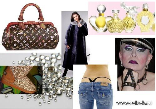 Модные «нельзя» Влада Лисовца