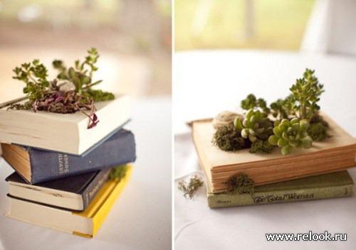Гостевая книга для винтажной свадьбы