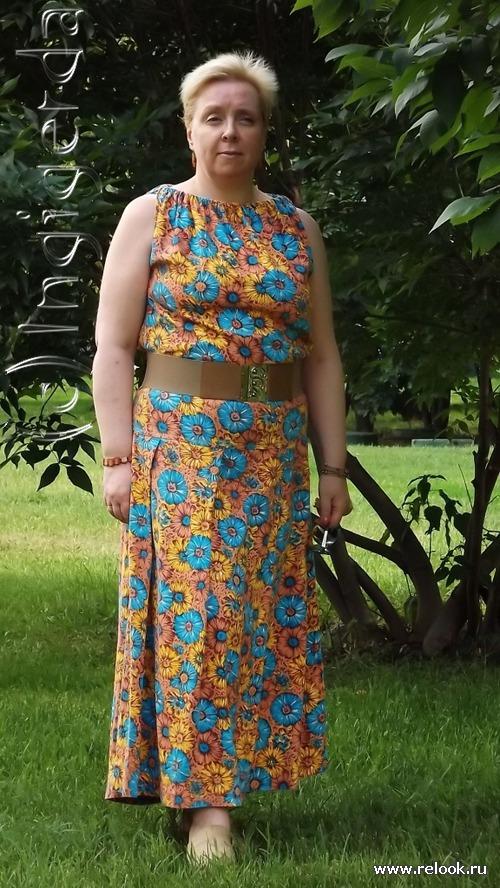 Платье Ситцевое Купить