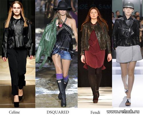 Буду модной осенью 2012 (часть вторая)