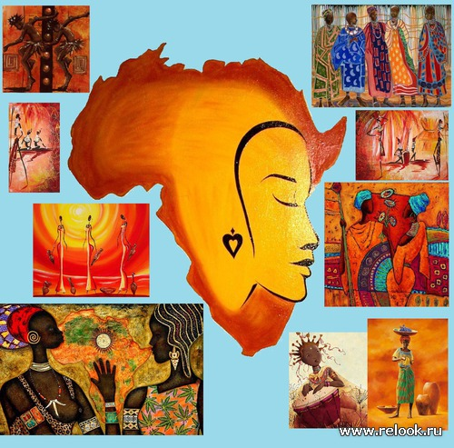 Африканское лето