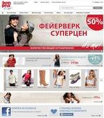 Кому отдать ненужные вещи статьи newslab ru