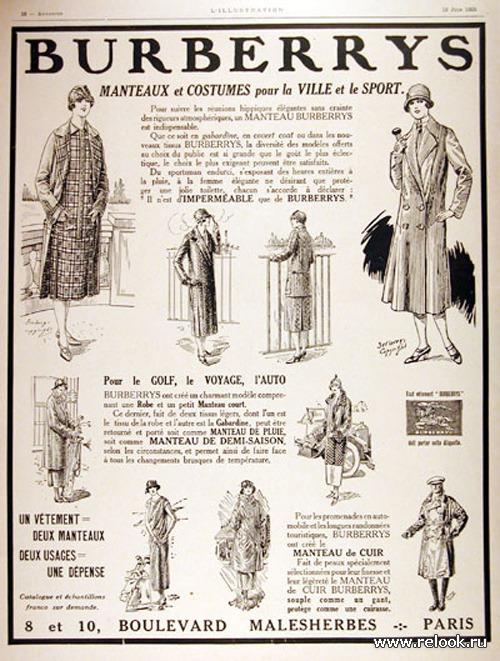 Модная клетка Burberry