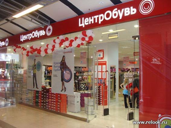 d16c69eae Центр Обувь Каталог Лето 2012 - кошельки кожаные красные