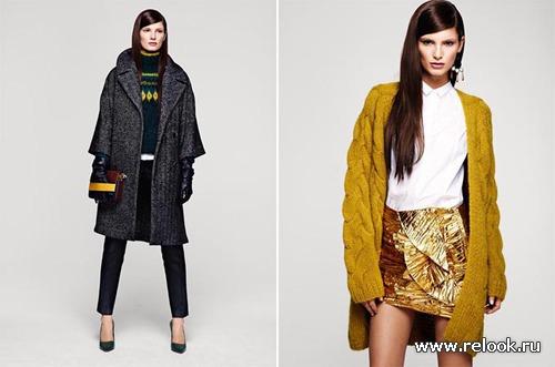 Задание на осень от H&M