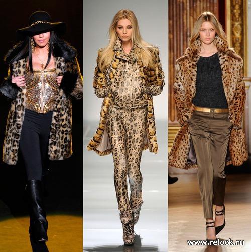 Буду модной зимой 2012