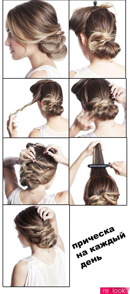 Прически на длинные волосы с инструкцией своими