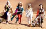 Природные мотивы в одежде