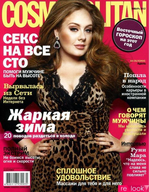 Журнал мира, или история Cosmopolitan