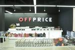 Открытие нового мультибрендового магазина OFFPRICE