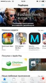 Российские дизайнеры поделились своими любимыми приложениями для Iphone