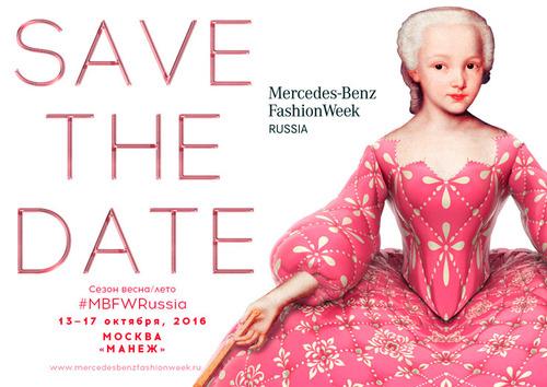 НОВЫЙ СЕЗОН MERCEDES-BENZ FASHION WEEK RUSSIA. НАЗАД В БУДУЩЕЕ: РУССКОЕ АРТ-НАСЛЕДИЕ И FASHION FUTURUM STARTUP SHOW