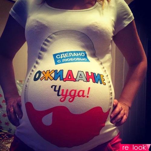 Мамочки-модницы. Мода 2017 для беременных