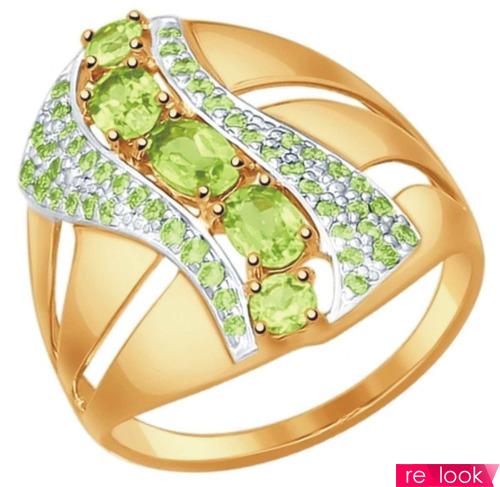 Модный ювелирный тренд 2017 года: украшения с зелеными камнями