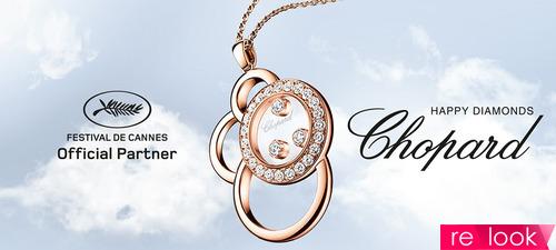 Золотая сторона Каннского фестиваля: ювелирный бренд Chopard