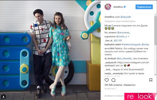 Молодые да ранние: Елена и Евгений Шейдлины – короли арт-фото Instagram