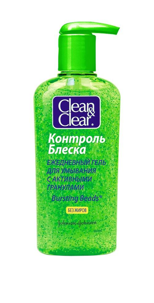 Блеск под контролем с Clean&Clear!