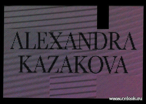 Alexandra Kazakova на Volvo Fashion week 2012 в Москве