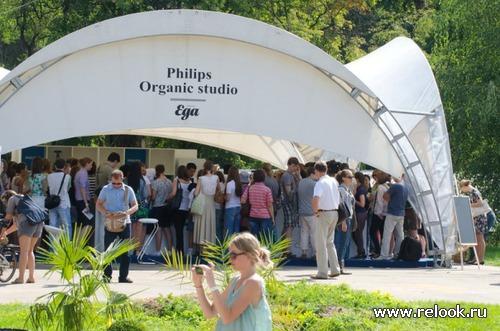 Компания Philips вновь становится генеральным партнером Праздника «Еды»
