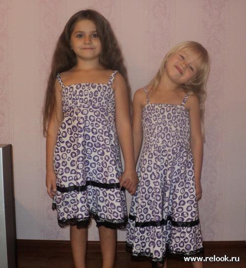 Два часа свободного времени, Одно старое платье и Две замечательные девочки