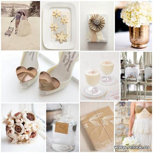 Зимняя свадьба с мерцанием