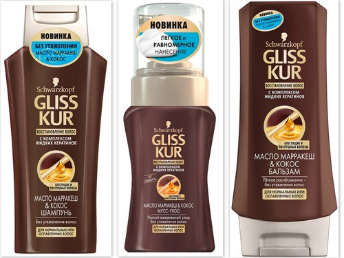 Gliss Kur: роскошное восстановление с Маслом Марракеш