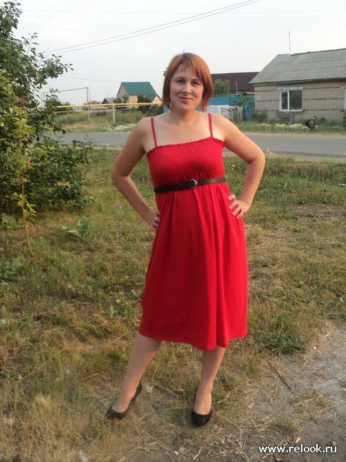 Красный - прекрасный!