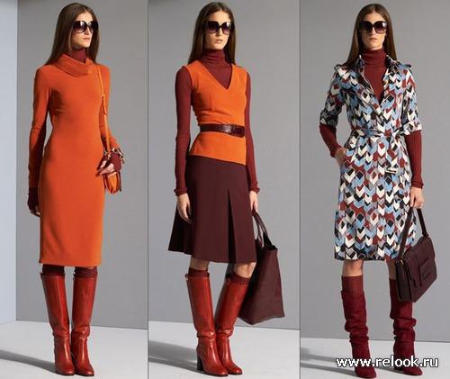 Буду модной осенью 2012 (часть первая)