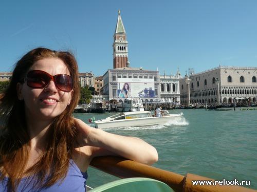Отпускной привет из Венеции, или образ непоседливой туристки