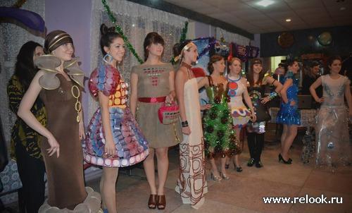 Одежда из нетрадиционных материалов