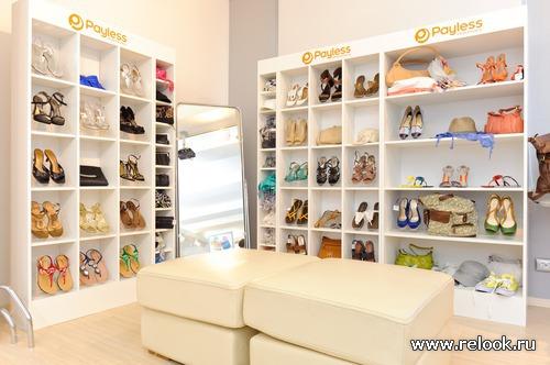 Новая коллекция обуви Payless : носить на юге и неспешно