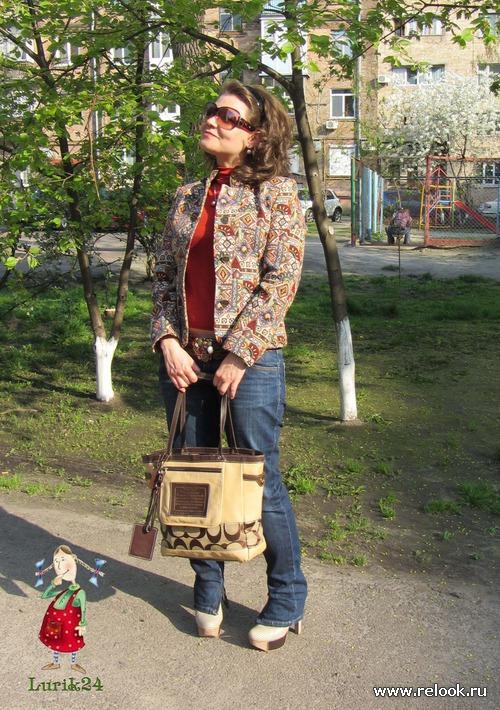 Я и мои - ходульки))))