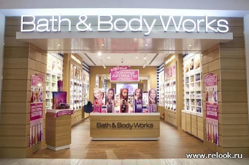 Открытие первого магазина Bath & Body Works в России