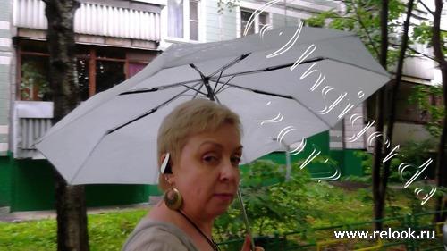 Сафари под зонтом или Голубое небо всегда со мной