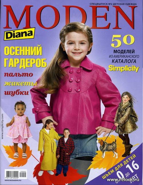 Платья для дочек за полчаса