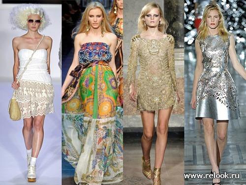 Буду модной летом 2012 (часть третья)