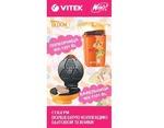 Конкурс «Волшебный мир здоровья» с VITEK by WINX в Стране Мам