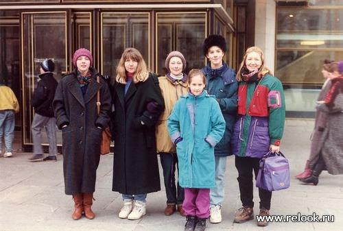 Девушки еще «советской сборки», или Мода 90-х в картинках и воспоминаниях