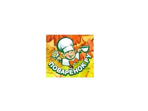 """Конкурс рецептов """"Осенний коктейль с чаем HYLEYS"""" на Поварёнке"""