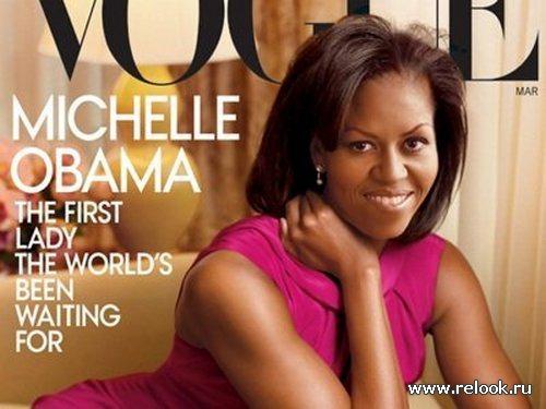 Быть Первой леди: красивой, стильной и модной. Мишель Обама