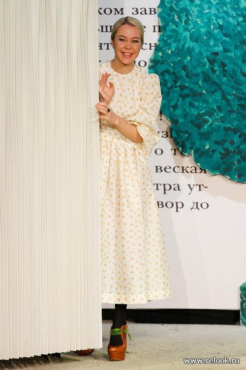 Ulyana Sergeenko. весна-лето 2013