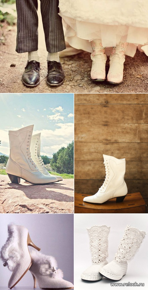 Зимняя обувь невесты