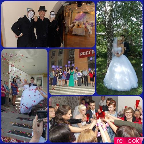 Свадебный фотоотчет, или Привет из Миасса