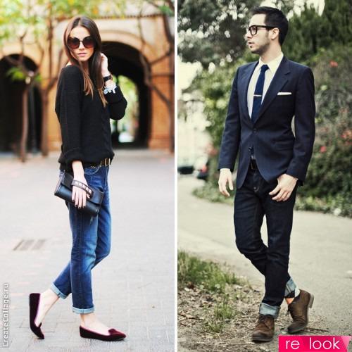 Тренд: cuffed jeans