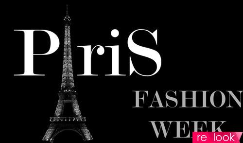 Недели высокой Моды