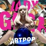 Стиль Леди Гага
