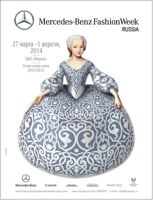 Mercedes-Benz Fashion Week Russia: двадцать восьмой сезон Российской Моды