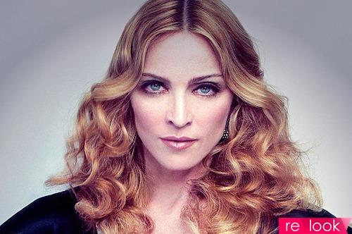 Иконы стиля: Мадонна