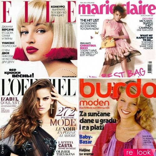 История модных журналов