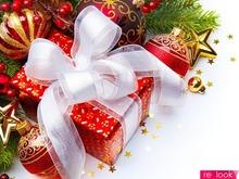 Напоминалка об отправлении подарков